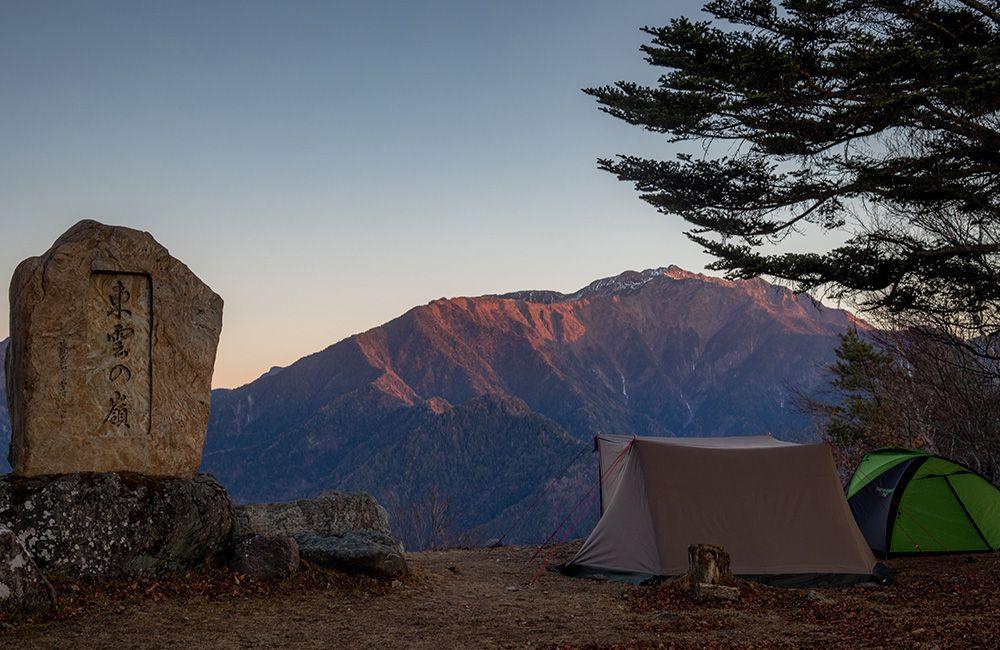 夕日に染まる仙丈ケ岳